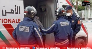 11 شخص بفاس متورطون في السرقة الموصوفة وحيازة المسروق بينهم 3سيدات