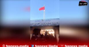 شاهد أمزازي وزير التعليم في زيارة رسمية لمدرسة بمكناس