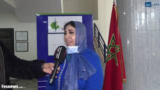 حكيمة الحطري عن حزب الاستقلال : اتفاقيات تطوير التعاونيات جد مهمة بجهة فاس مكناس