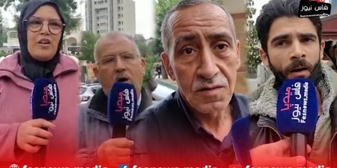 ردود فعل ساكنة فاس بعد قرار الإغلاق الليلي في رمضان