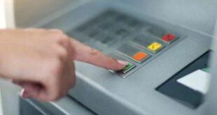 """فقدان """"السيستيم"""" بمجموعة من الوكالات البنكية بإقليم تازة يثير غضب الزبناء"""