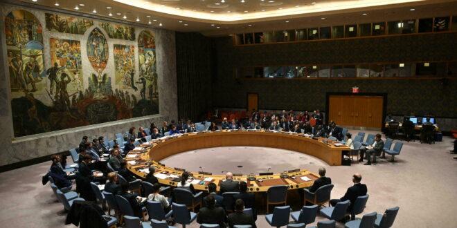 الأمم المتحدة: الوضع في الصحراء المغربية على قائمة مجلس الأمن