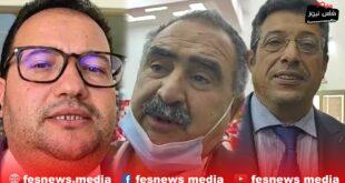 محمد خيي وعزيز اللبار وعبد السلام البقالي.. أهم تصريحات حول الدورة الإستثنائية لمجلس جماعة فاس