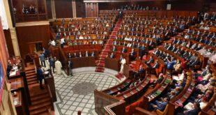 الاتحاد الدستوري أول حزب معارض يصادق على البرنامج الحكومي للحكومة الجديدة